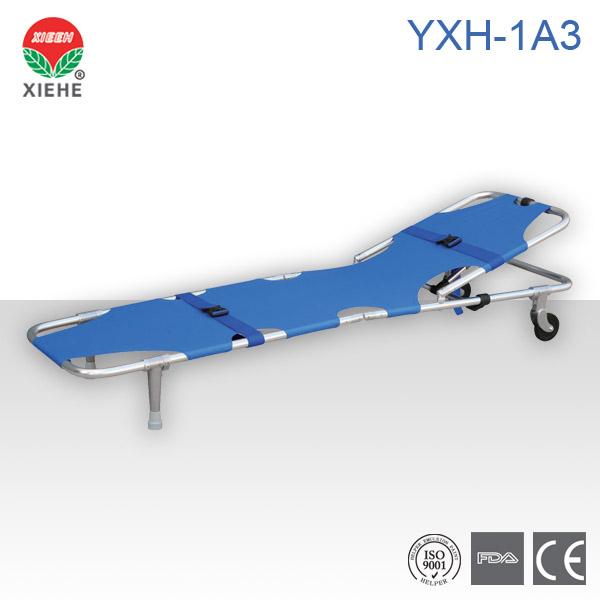 铝合金折叠担架YXH-1A3