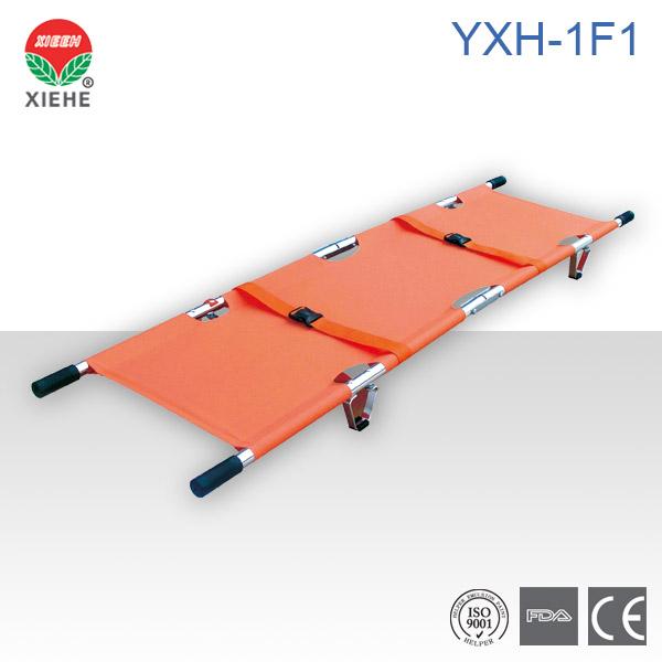 铝合金折叠担架YXH-1F1