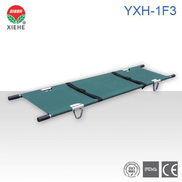 铝合金担架YXH-1F3