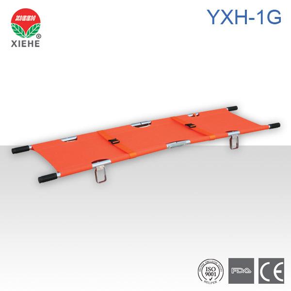 铝合金折叠担架YXH-1G