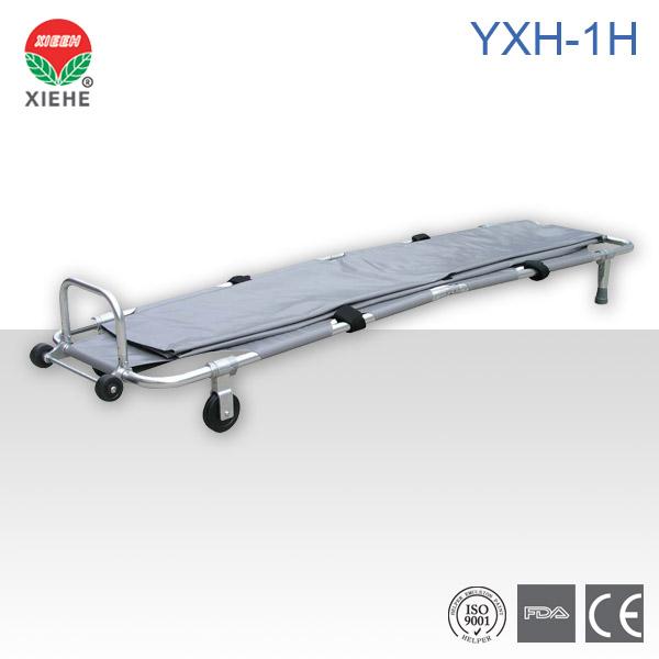 铝合金折叠担架YXH-1H