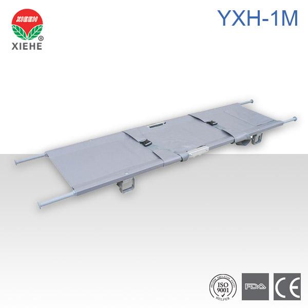 铝合金折叠担架YXH-1M