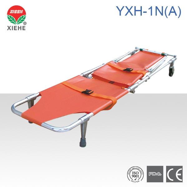 铝合金折叠担架YXH-1N(A)