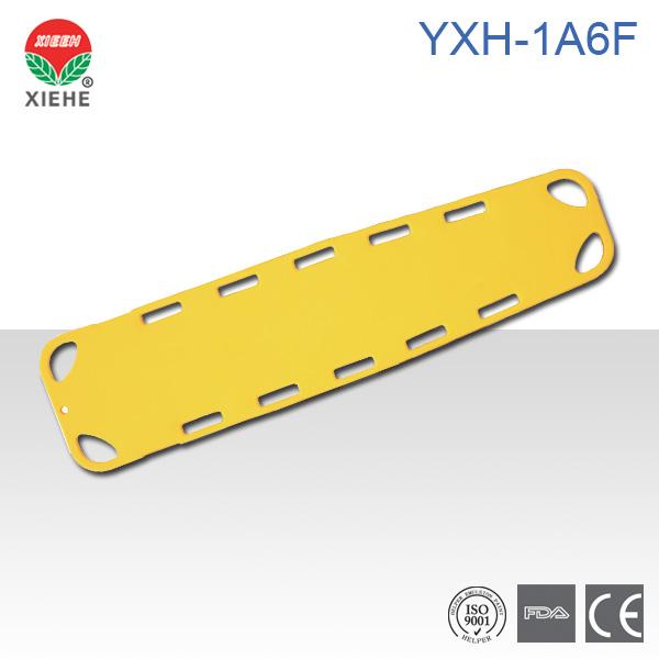 脊椎板YXH-1A6F