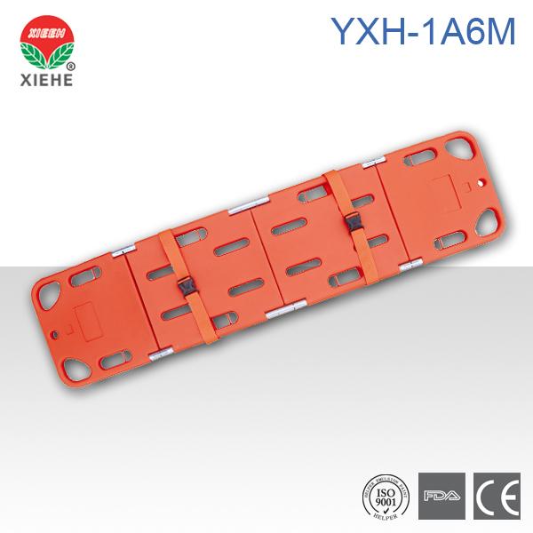 脊髓板YXH-1A6M