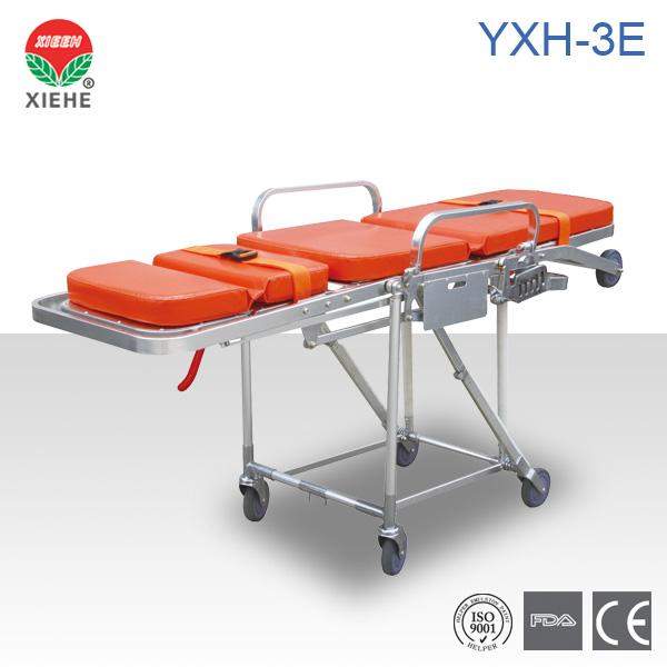 椅式担架YXH-3E