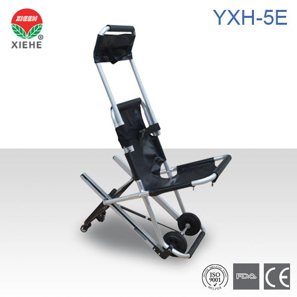铝合金楼梯担架YXH-5E
