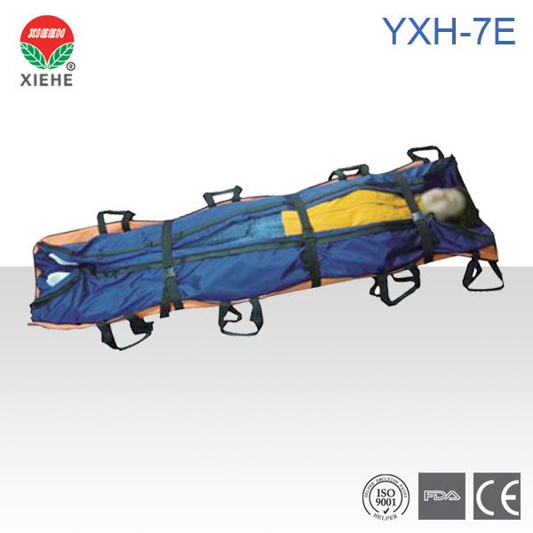 真空担架YXH-7E