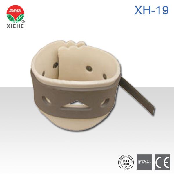 颈托XH-19