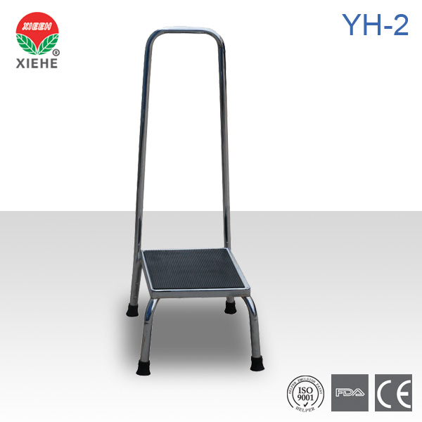 踏步YH-2