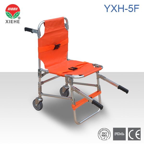 铝合金楼梯担架YXH-5F