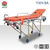 铝合金救护车担架YXH-3A